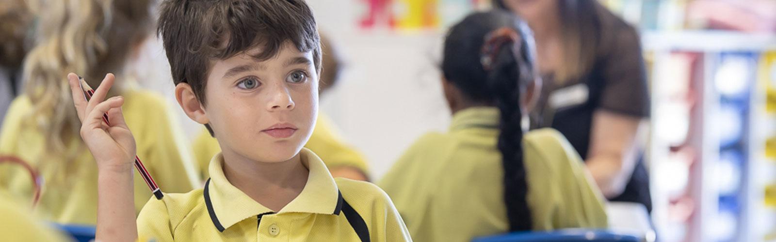 Marri Grove Primary School